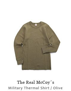 Military Thermal Shirt