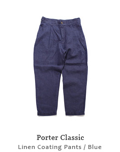 Linen Coating Pants
