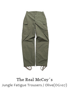 Jungle Fatigue Trousers