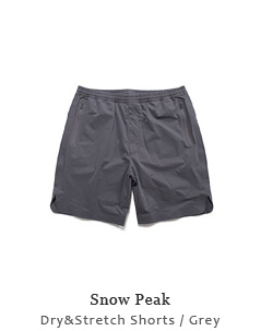 Dry&Stretch Shorts