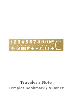 Templet Bookmark / Number