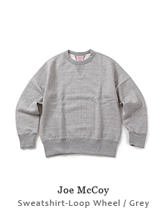 Sweatshirt / Loop Wheel