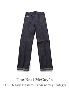 U.S. Navy Denim Trousers