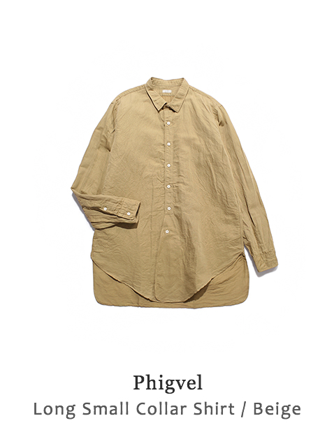 Long Small Collar Shirt