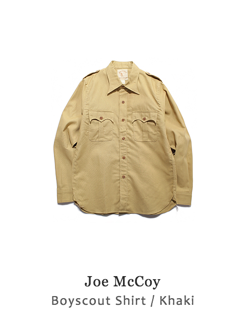 Boyscout Shirt