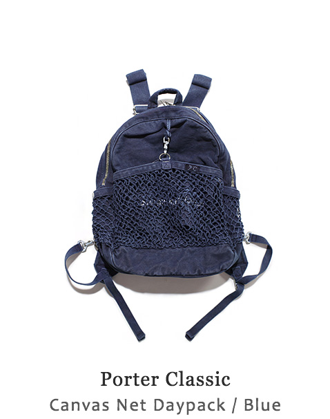 Canvas Net Daypack