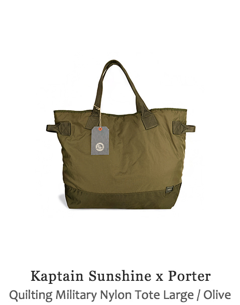 Quilting Military Nylon Tote Large