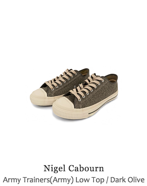 Army Trainers(Army) Low Top